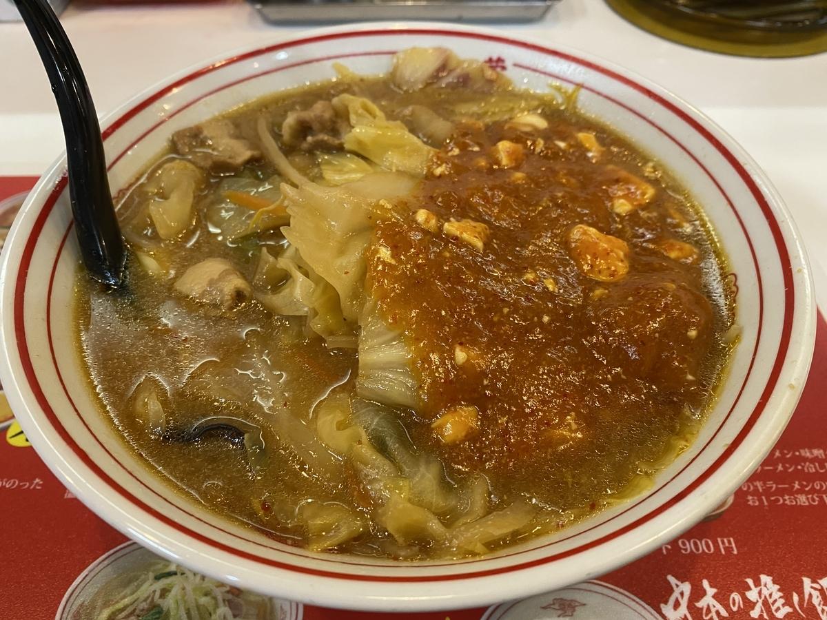 蒙古タンメン 中本 大宮店 / 蒙古タンメン