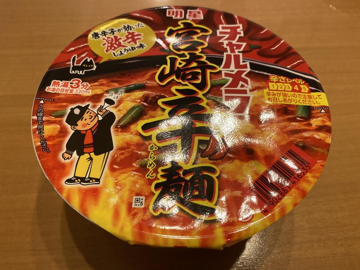 明星 チャルメラどんぶり 宮崎辛麺