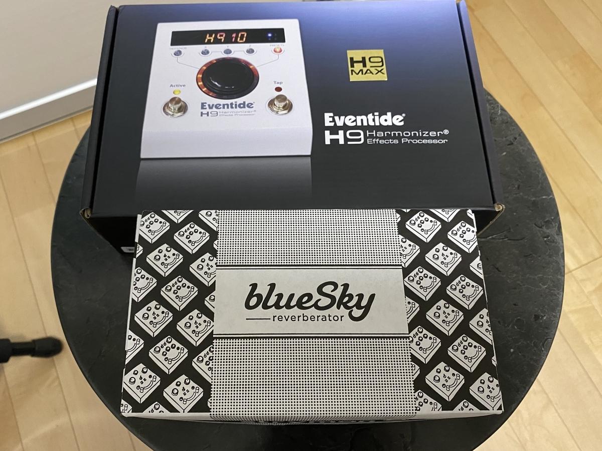 Strymon BlueSky VS Eventide H9 Max