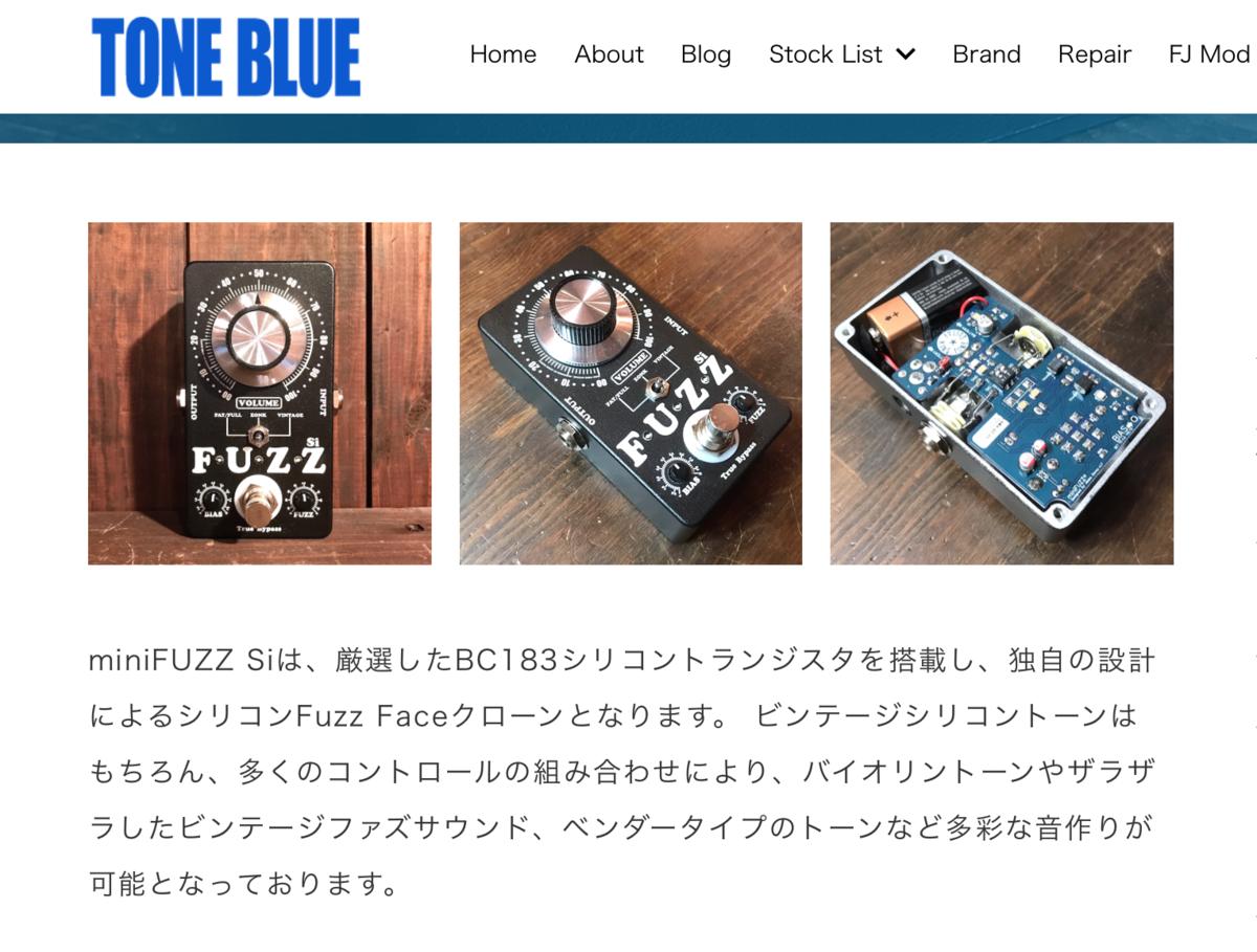Tone Blue HP