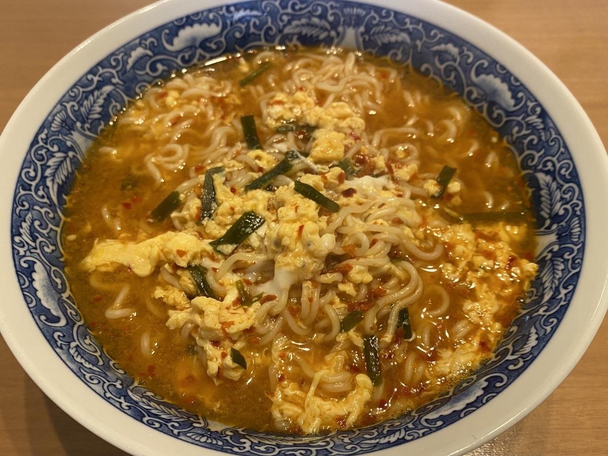 響 宮崎辛辛麺