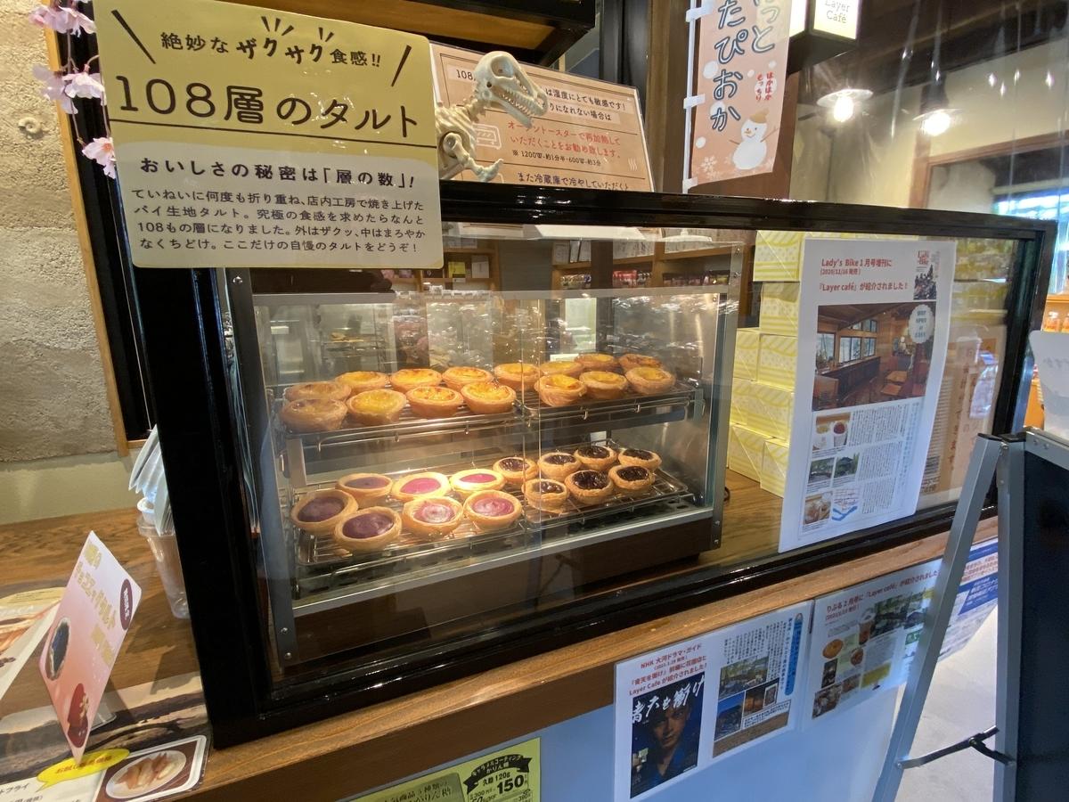 かりんとうの旭製菓 / 108層のタルト