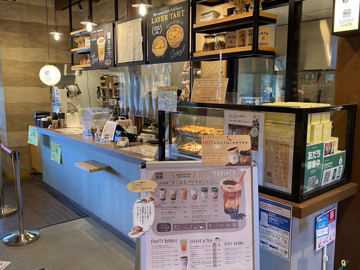 かりんとうの旭製菓 / Layer Cafe
