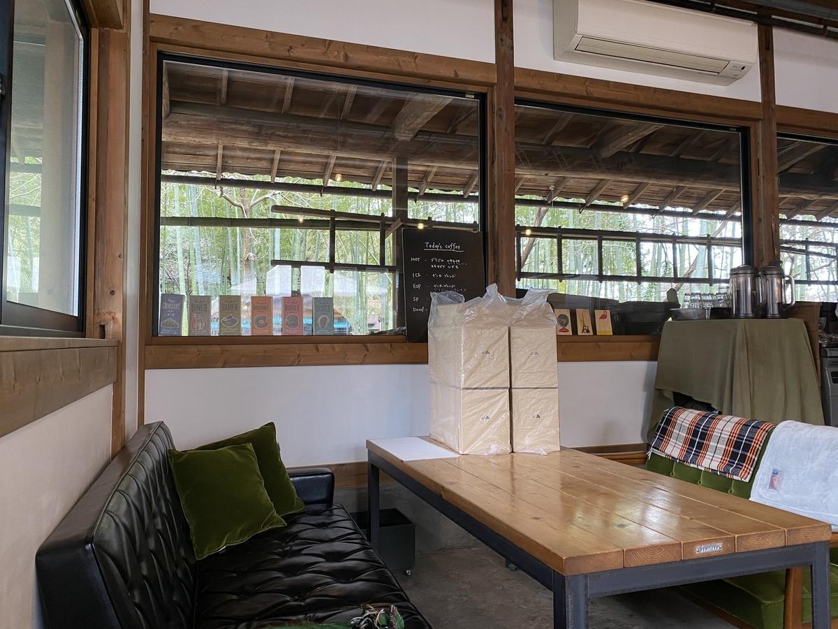 OIMO Cafe