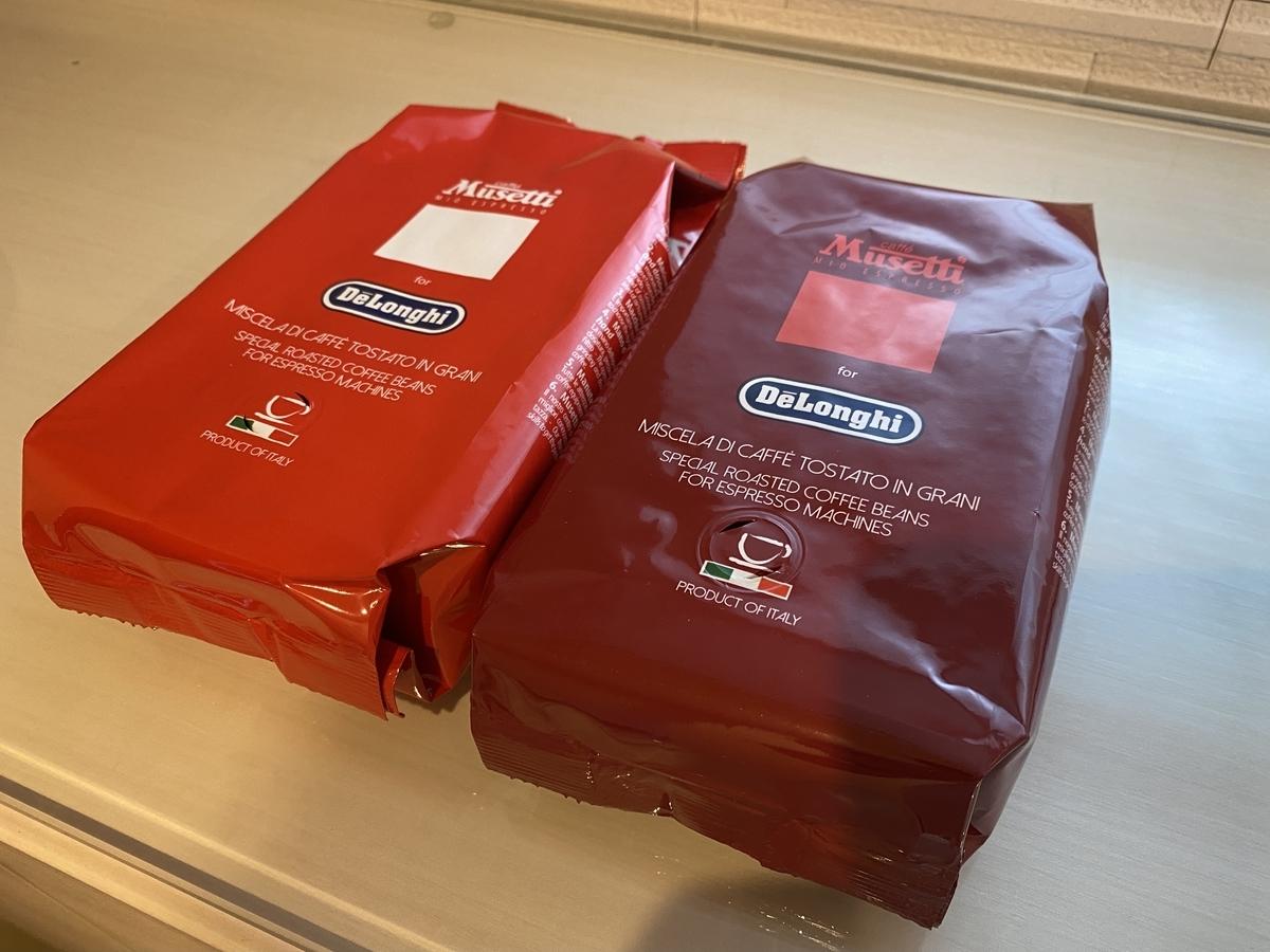 Musetti(ムセッティ)社 / コーヒー豆