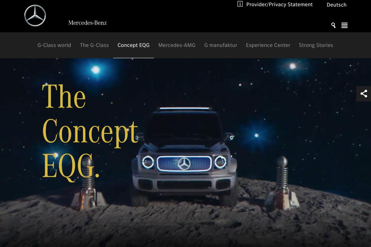 Concept EQG / Mercedes Benz HP