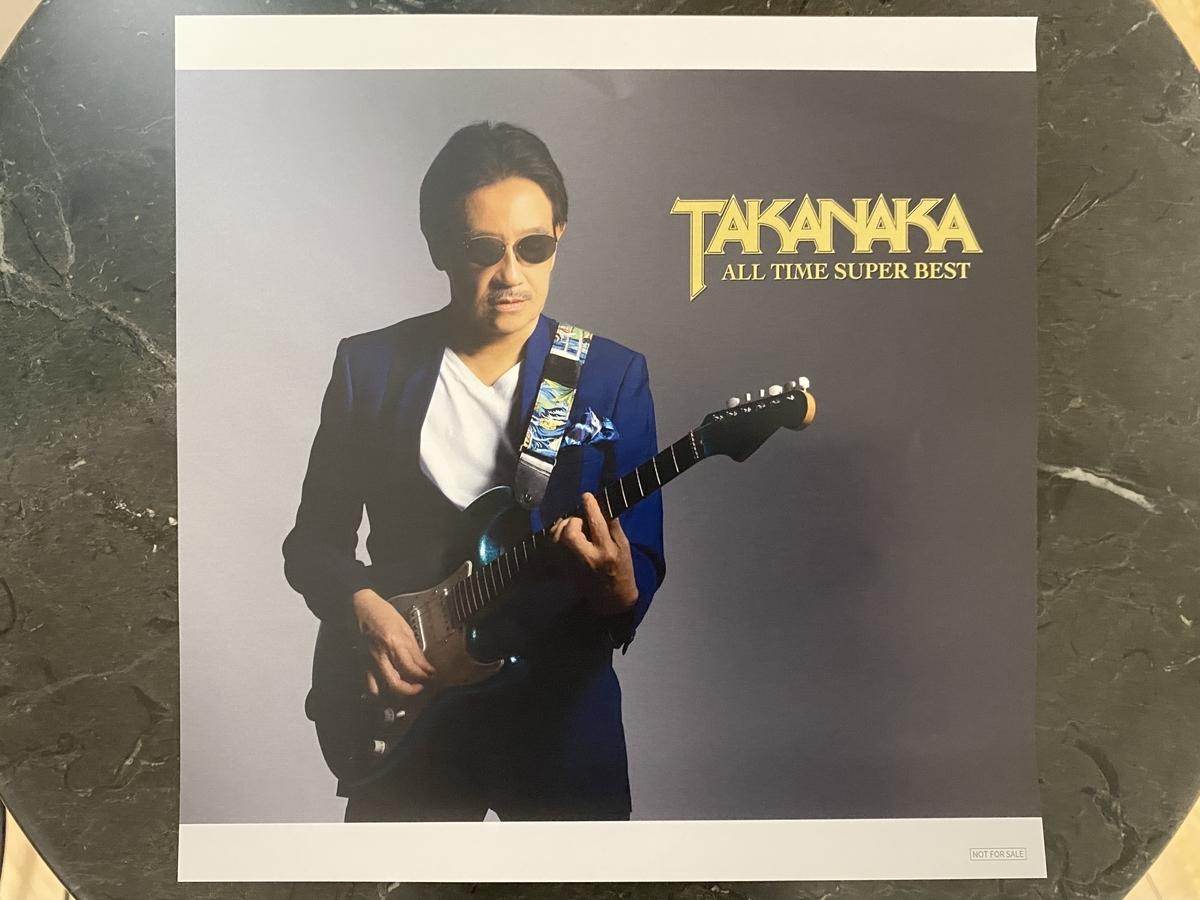 TAKANAKA ALL TIME SUPER BEST(特典:メガジャケ付)