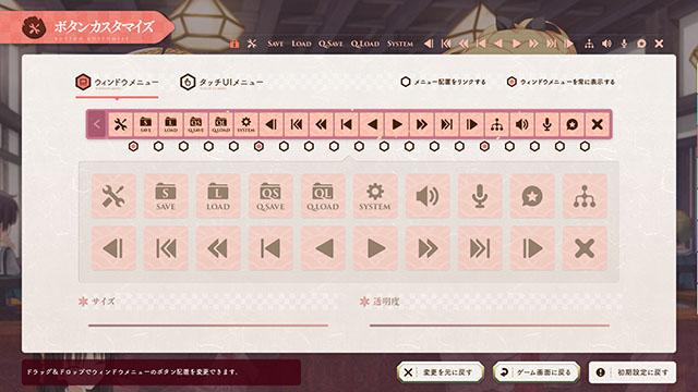 f:id:Famishin:20160728234545j:plain
