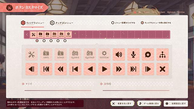 f:id:Famishin:20160728234546j:plain