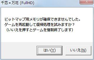 f:id:Famishin:20160729000555j:plain