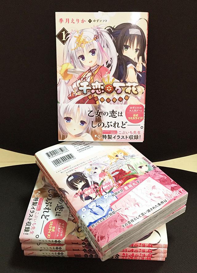 f:id:Famishin:20160923155528j:plain