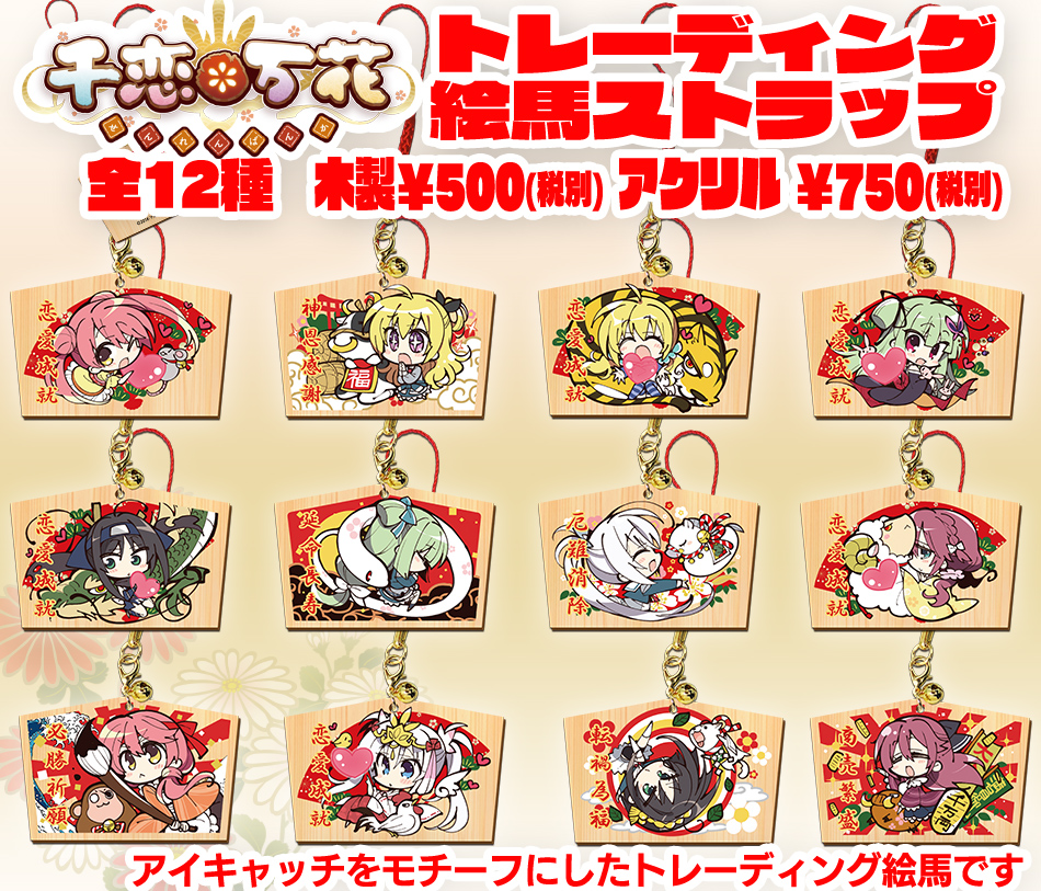 f:id:Famishin:20160928182736j:plain
