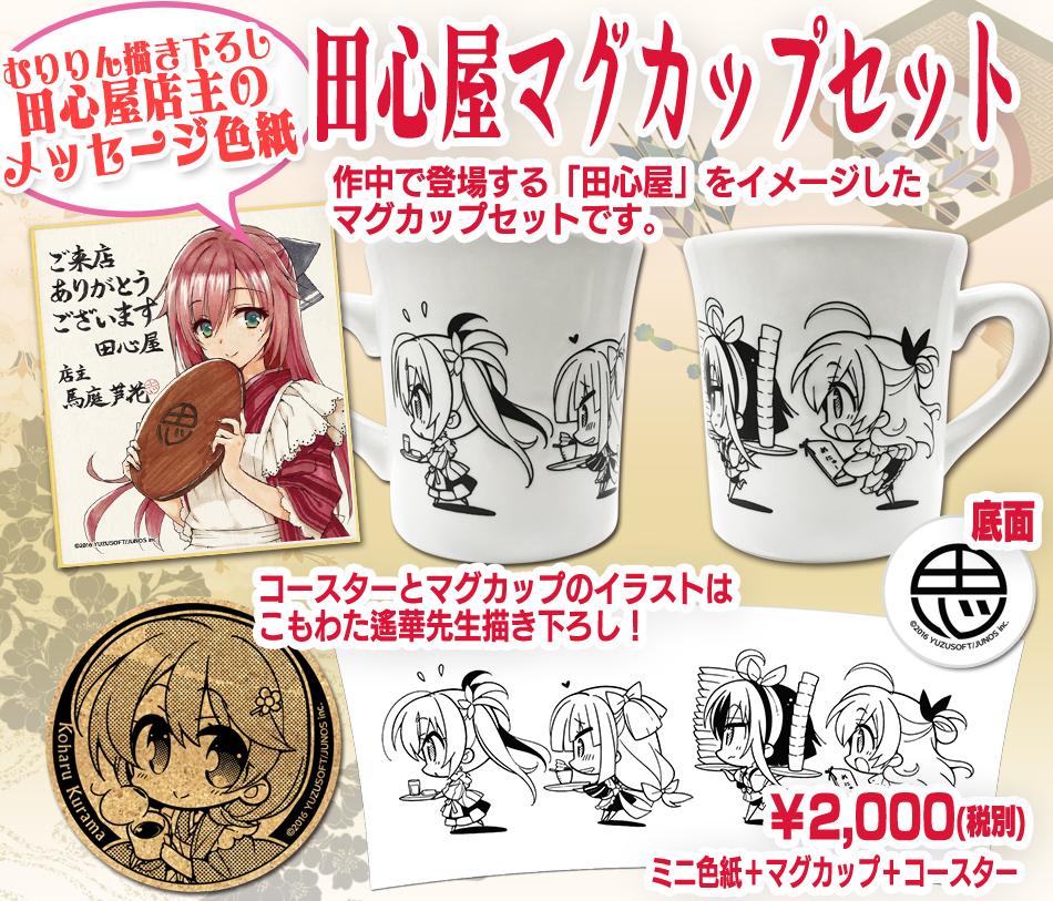 f:id:Famishin:20160928183146j:plain