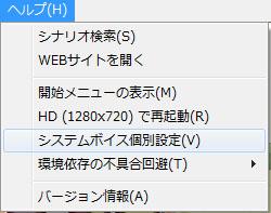 f:id:Famishin:20160930153225j:plain
