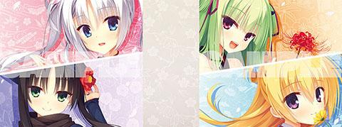 f:id:Famishin:20161202203636j:plain