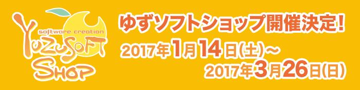 f:id:Famishin:20170110184706j:plain