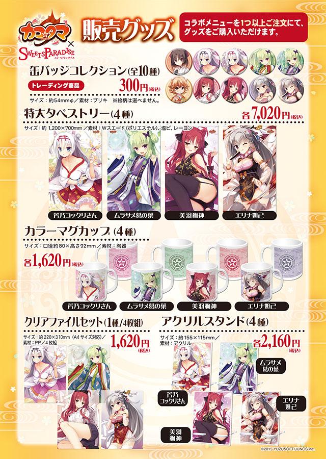 f:id:Famishin:20170223190549j:plain