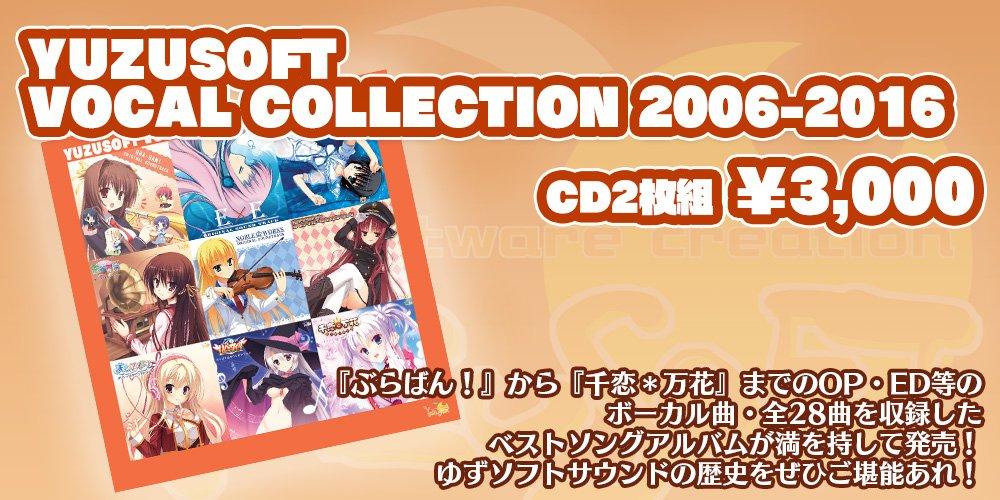 f:id:Famishin:20180824192801j:plain