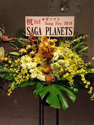 f:id:Famishin:20181026222339j:plain