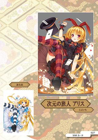 f:id:Famishin:20190208202949j:plain