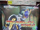 ガンバライド第5弾 EXステージ