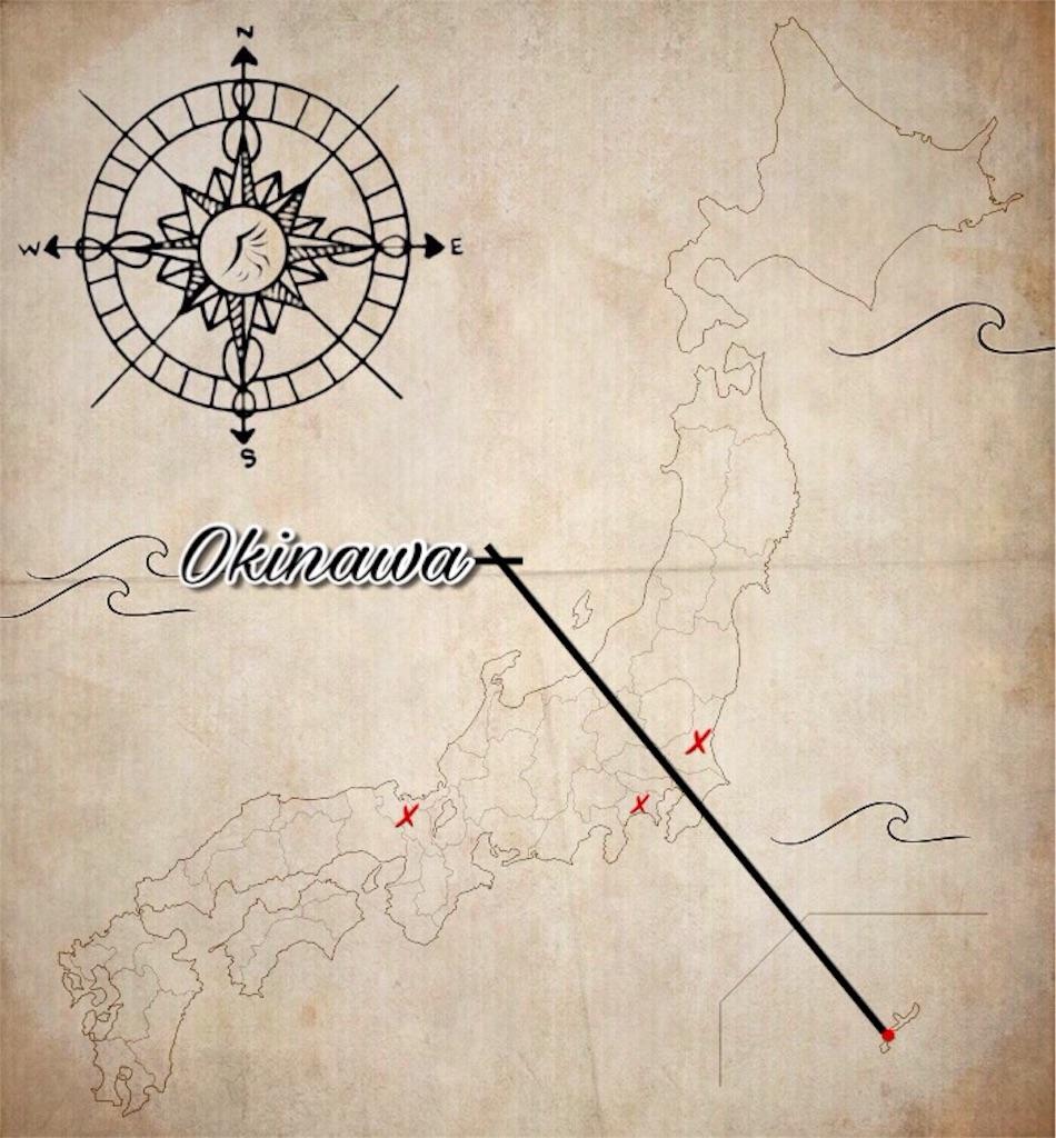 f:id:FantasyWorld:20170723165653j:image