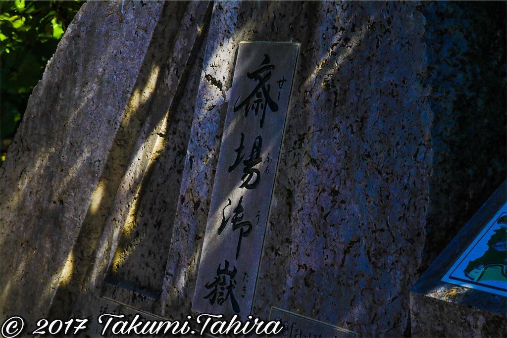 f:id:FantasyWorld:20170730145258j:image