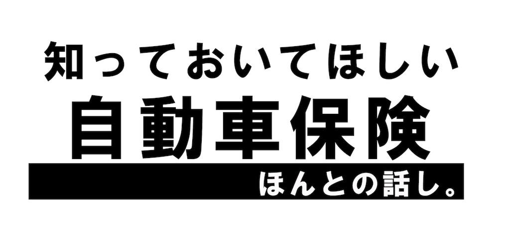 f:id:Fate-makoto:20170304010629j:image