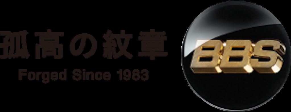 f:id:Fate-makoto:20170624083642p:image