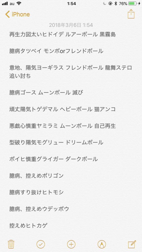f:id:FeO_tapioca:20180306132921p:plain