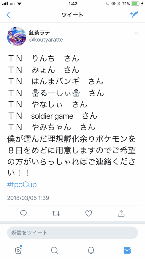 f:id:FeO_tapioca:20180306133119p:plain