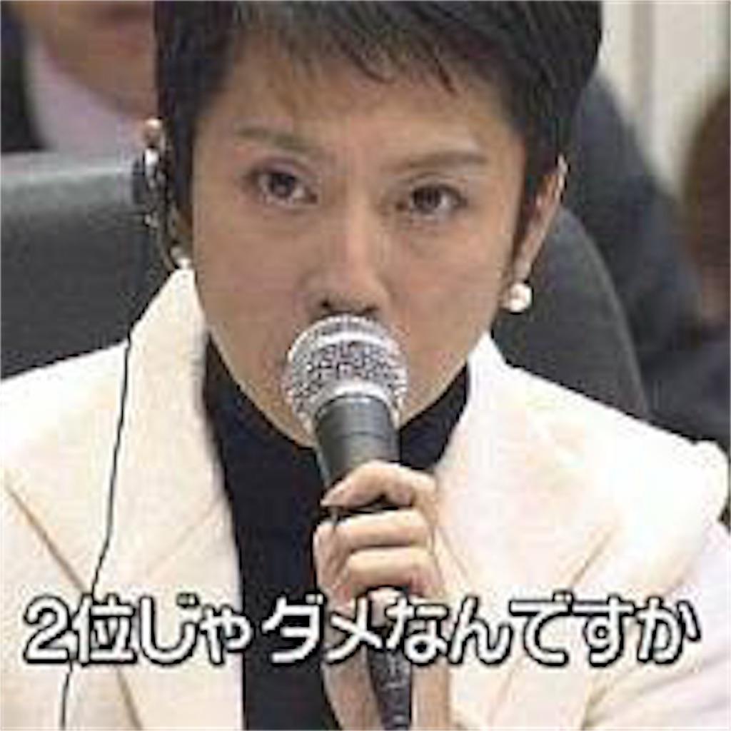 f:id:FeO_tapioca:20180710201553j:image