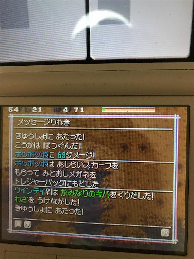 f:id:FeO_tapioca:20180824152653j:image