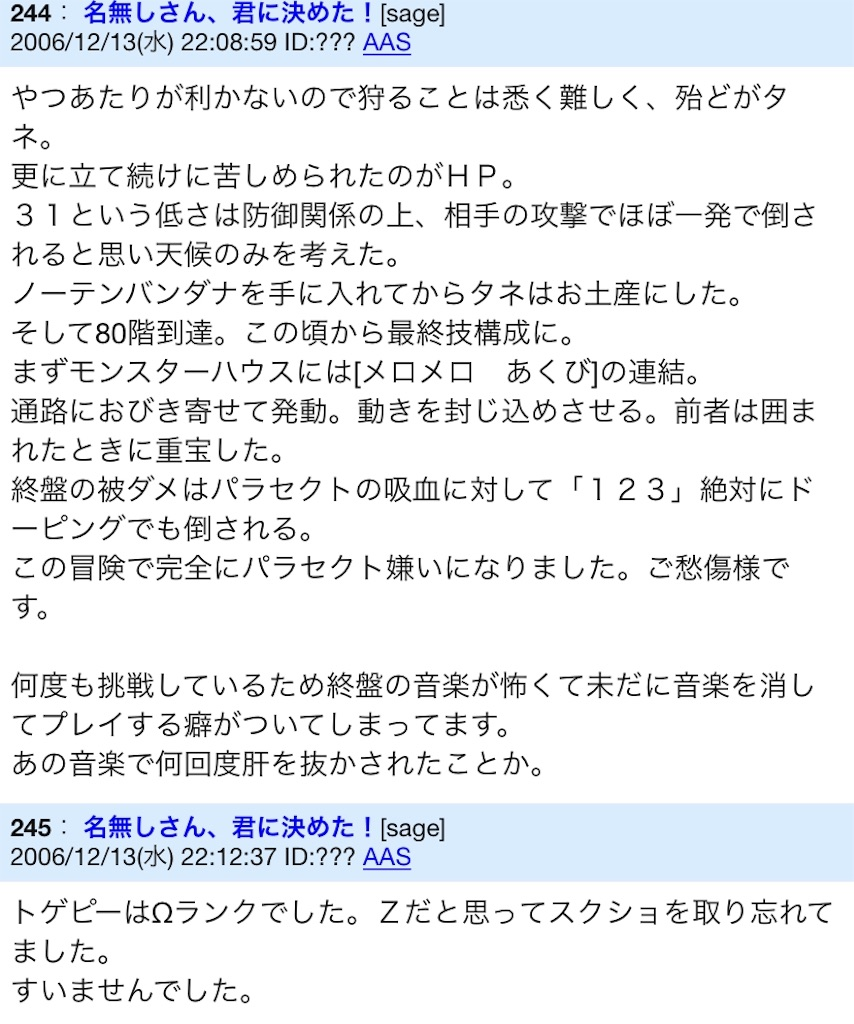 f:id:FeO_tapioca:20200501003255j:image