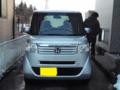 New Next Nippon1 Norimono