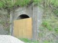明治時代に作られた東北本線旧線のトンネル
