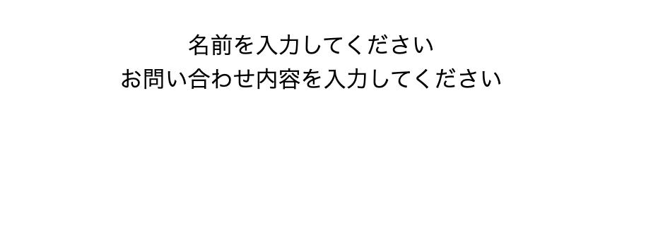 f:id:Felly00505:20210112162413p:plain