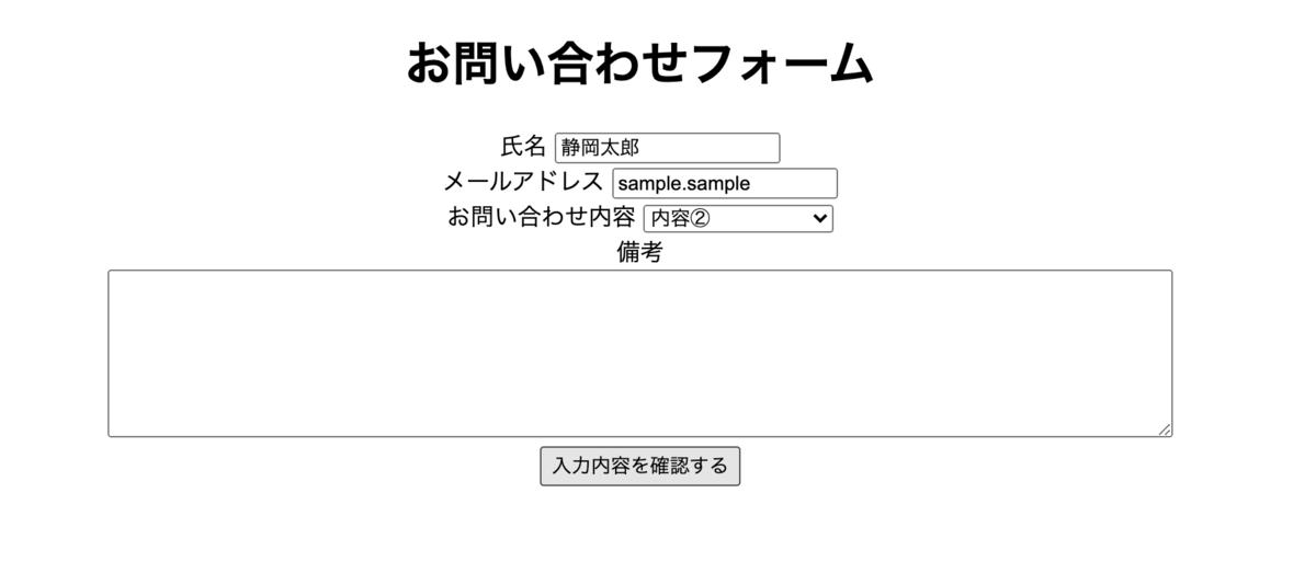f:id:Felly00505:20210112162532p:plain