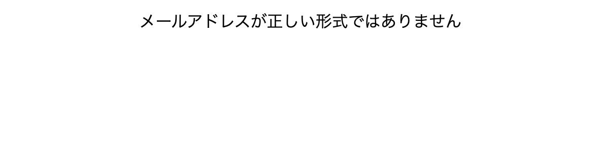 f:id:Felly00505:20210112162814p:plain