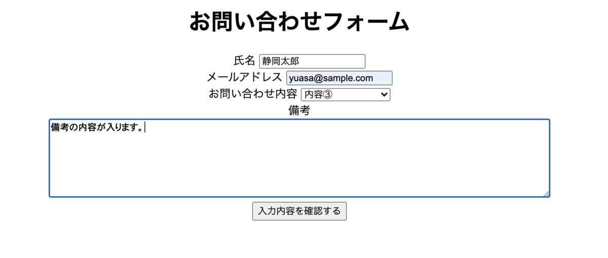 f:id:Felly00505:20210112163536p:plain
