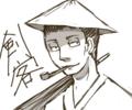 [ネジコ]≪斬神鬼伐≫傾城塚歌舞伎(ケイセイヅカ・カブキ)