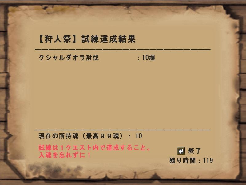 f:id:Filret:20100131094822j:image:h350
