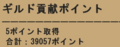 20100516102003