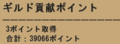 20100517095309