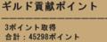 20100613084305