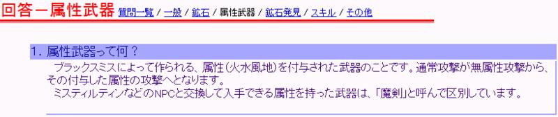 20110116120323