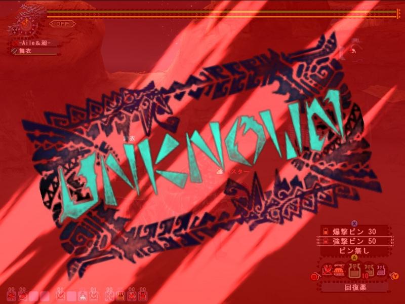 f:id:Filret:20110807114040j:image:h350
