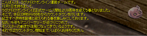 f:id:Filret:20111201114154j:image