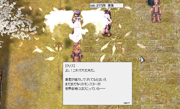 f:id:Filret:20111202124835j:image