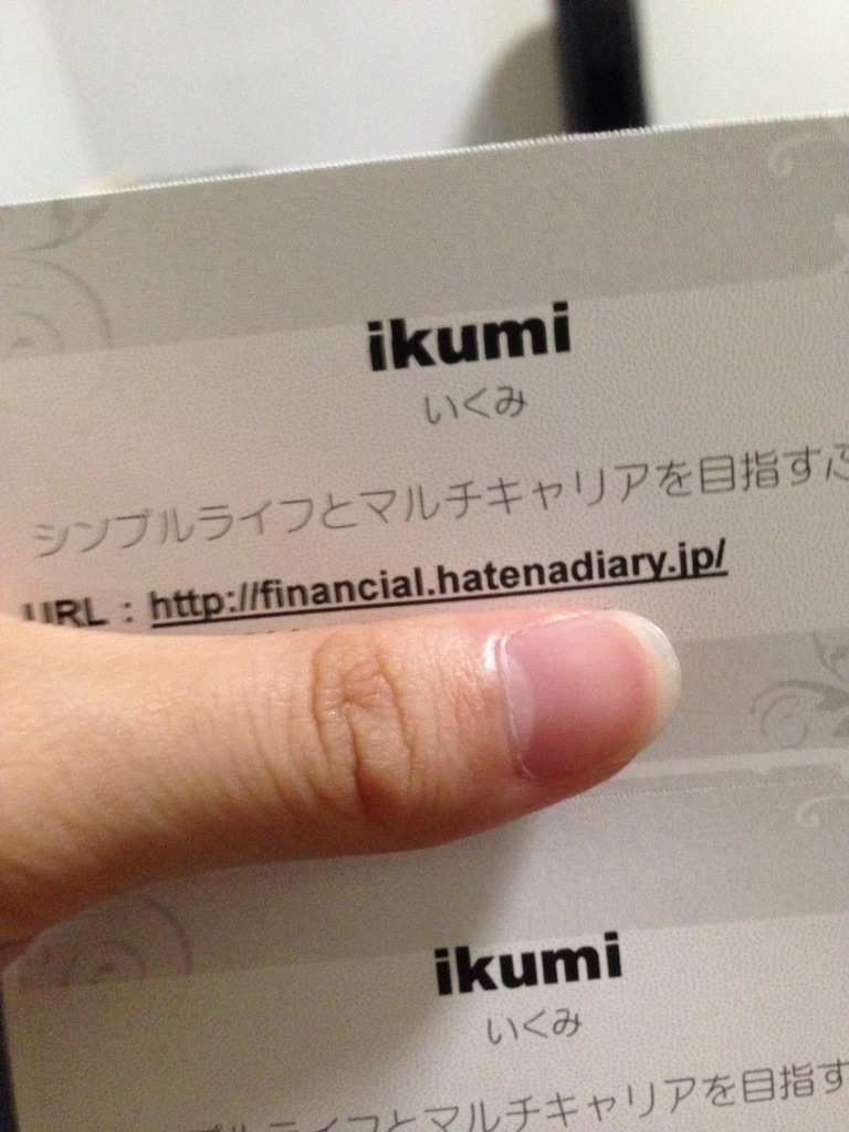 f:id:Financial:20150912232627j:image